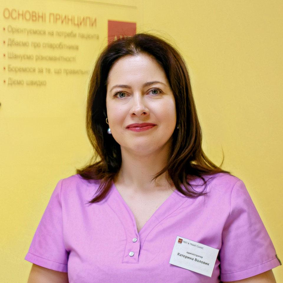 Воловик Екатерина Павловна