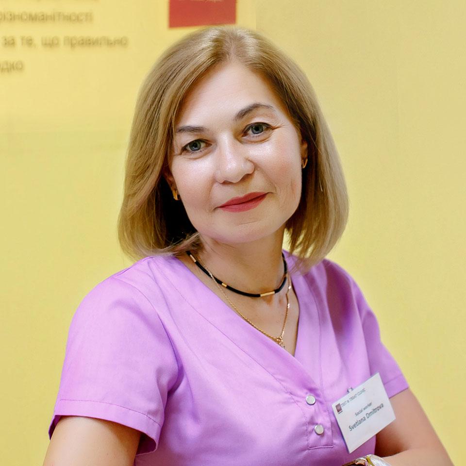 Dmitrova Svetlana Nikolaevna
