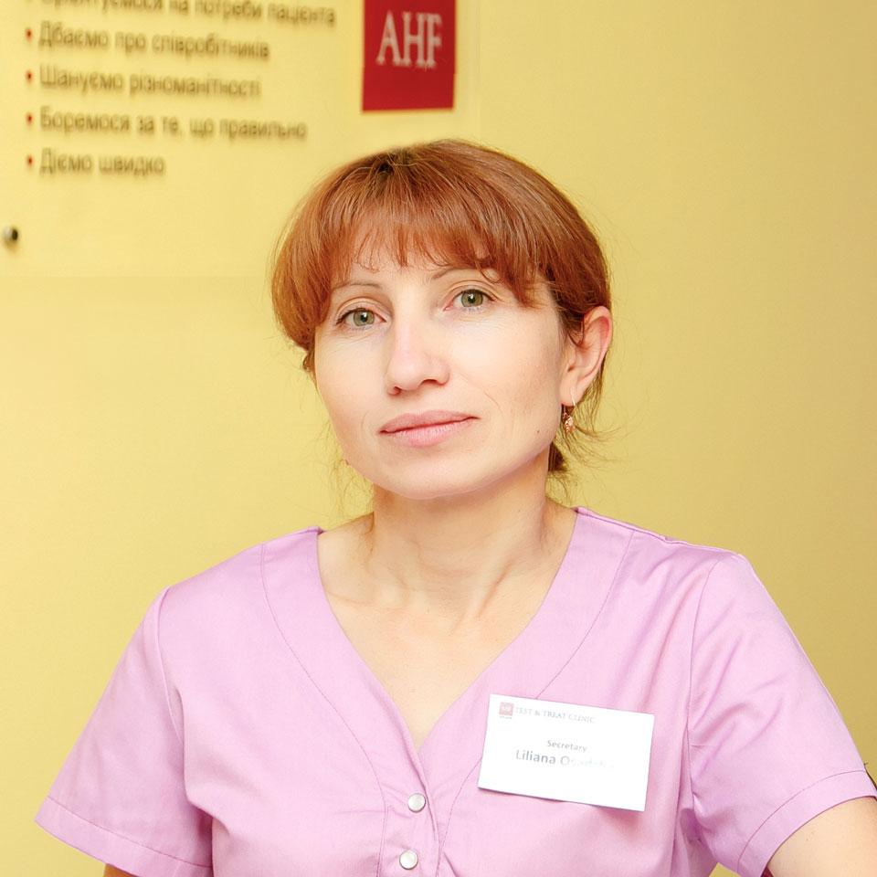 Osadcha Liliana Evgeniyivna