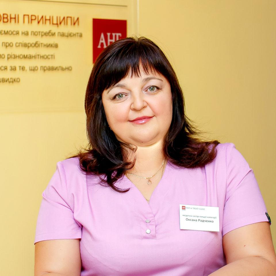 Радченко Оксана Алексеевна